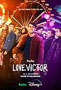 Серіал «З любов'ю, Віктор» (2020 – ...)