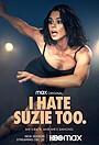 Серіал «Я ненавиджу Сьюзі» (2020 – ...)