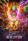 Серіал «Володарі Всесвіту: Одкровення» (2021 – ...)