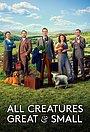 Серіал «Усі створіння, великі й малі» (2020 – ...)