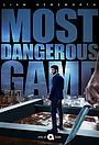 Серіал «Найнебезпечніша гра» (2020)