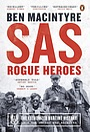 Серіал «САС: Неизвестные герои»