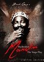 Фільм «My Brother Marvin» (2012)