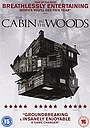 Фильм «The Cabin In The Woods: An Army of Nightmares - Makeup & Animatronic Effects» (2012)