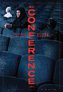 Фільм «Конференция» (2020)