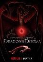 Сериал «Догма дракона» (2020)