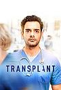 Серіал «Трансплантация» (2020 – ...)