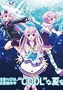 Аниме «Choujigen Game Neptune The Animation: Nep no Natsuyasumi» (2019)