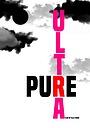 Фільм «Ultra Pure» (2023)