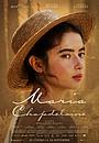 Фильм «Maria Chapdelaine» (2021)