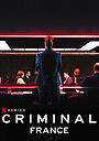 Серіал «Злочинець: Франція» (2019)