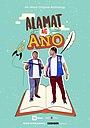 Серіал «Alamat ng ano» (2018)