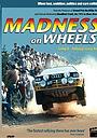 Фільм «Madness on Wheels: Rallying's Craziest Years» (2012)