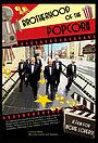 Фільм «Brotherhood of the Popcorn» (2015)