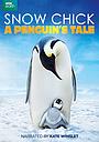 Фильм «Snow Chick: A Penguin's Tale» (2015)