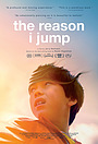 Фільм «Почему я прыгаю» (2020)