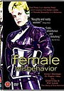 Фильм «Female Misbehavior» (1992)