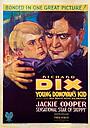 Фільм «Малыш молодого Донована» (1931)