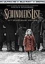 Фільм «Schindler's List: 25 Years Later» (2018)
