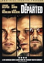 Фільм «Stranger Than Fiction: The True Story of Whitey Bulger, Southie and 'The Departed'» (2007)