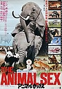 Фільм «Call of the Wild: Sex in the Animal Kingdom» (2003)