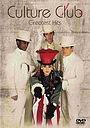 Фильм «Culture Club: Greatest Hits» (2005)
