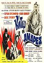 Фільм «Kato oi andres» (1971)