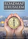 Фільм «Roadmap Jerusalem» (2018)