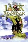 Серіал «Джек і бобове дерево. Справжня історія» (2001)