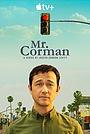 Сериал «Мистер Кормен» (2021 – ...)