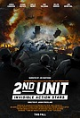 Фильм «2nd Unit: Invisible Action Stars» (2019)