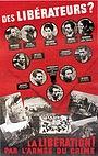 Фильм «Террористы в отставке» (1985)