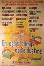 Фильм «En estas camas nadie duerme» (1971)