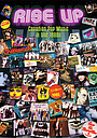 Фильм «Rise Up: Canadian Pop Music in the 1980s» (2009)