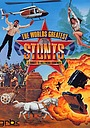 Фильм «The World's Greatest Stunts: A Tribute to Hollywood Stuntmen» (1988)