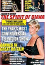Фильм «The Spirit of Diana» (2003)
