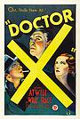 Фільм «Доктор Икс» (1932)
