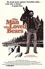 Фильм «The Man Who Loved Bears» (1979)