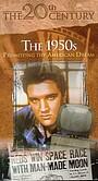 Сериал «The Twentieth Century» (1957 – 1968)