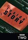 Сериал «Inside Story» (1974 – ...)