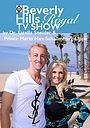 Серіал «Beverly Hills Royal» (2015)