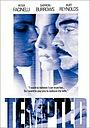 Фильм «Соблазнитель» (2001)