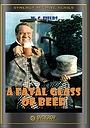 Фильм «Роковой стакан пива» (1933)