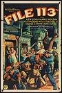 Фільм «Файл 113» (1933)