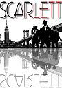 Фильм «Scarlett» (2021)