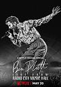 Фільм «Бен Платт. Концерт в Radio City Music Hall» (2020)