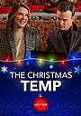 Фільм «Возвращая Рождество» (2019)