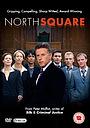 Серіал «Северный квартал» (2000)