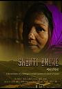 Фильм «Shanti Khana» (2018)