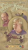 Фільм «The ButterCream Gang in Secret of Treasure Mountain» (1993)